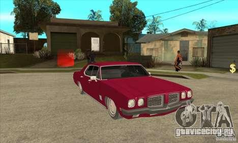 Pontiac LeMans для GTA San Andreas вид сзади
