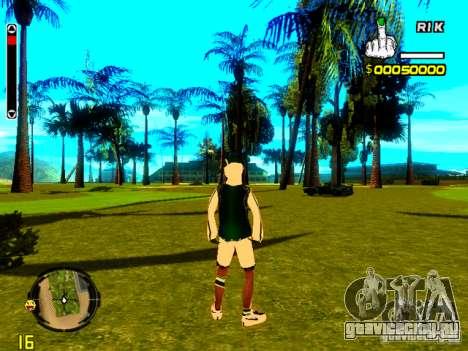 Skin бомжа v5 для GTA San Andreas третий скриншот