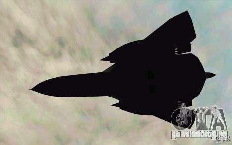 SR-71A BLACKBIRD BETA для GTA San Andreas вид сзади слева