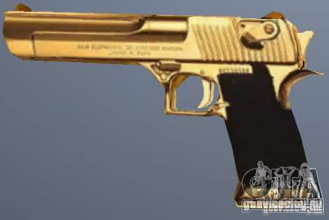 Desert Eagle Золотой для GTA San Andreas второй скриншот