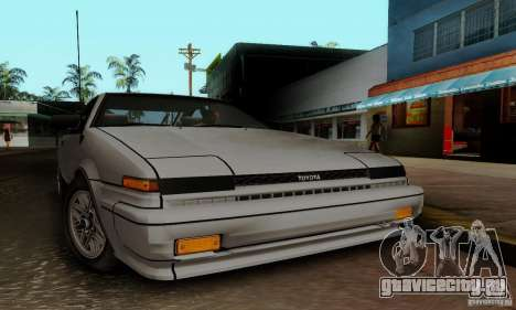 Toyota Corolla GT-S для GTA San Andreas