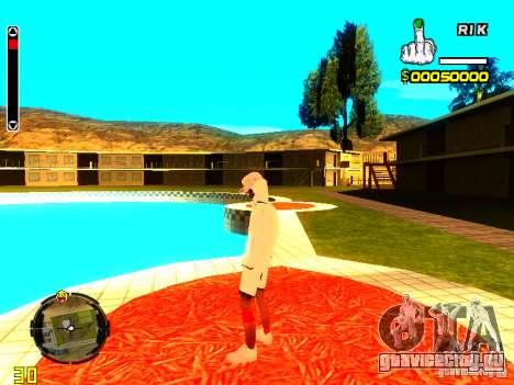 Skin бомжа v9 для GTA San Andreas шестой скриншот