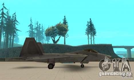 F-22 Grey для GTA San Andreas вид слева