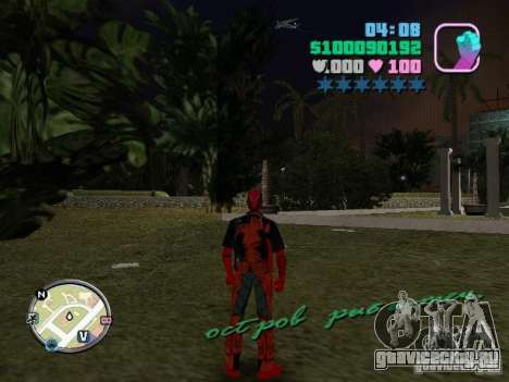 Deadpool для GTA Vice City