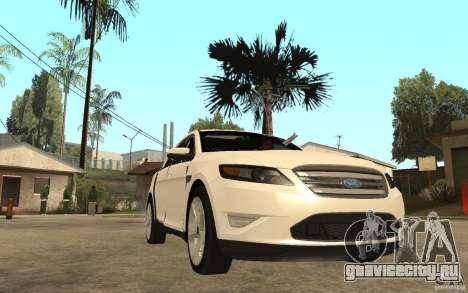 Ford Taurus 2010 для GTA San Andreas вид сзади