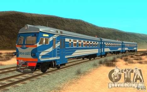 Поезд ER2-K-1321 для GTA San Andreas