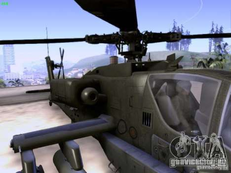HD Hunter для GTA San Andreas вид снизу