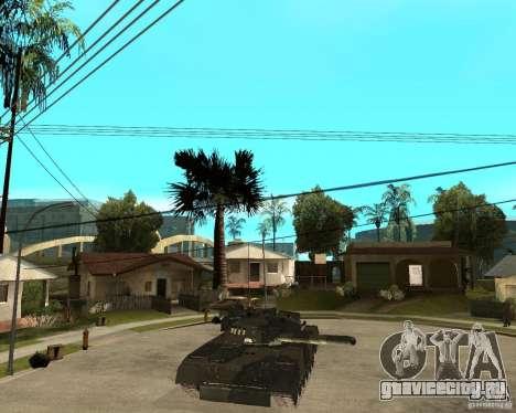 Т-80У для GTA San Andreas вид сзади