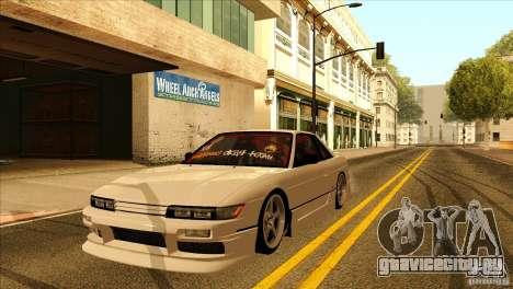 Nissan Silvia S13 MyGame Drift Team для GTA San Andreas вид сбоку