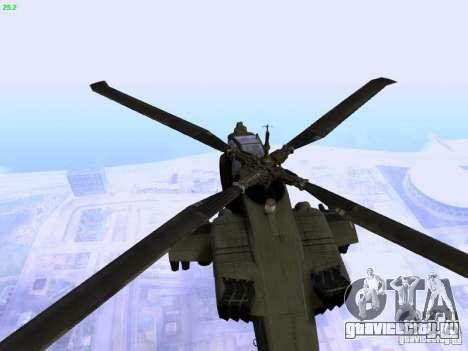 HD Hunter для GTA San Andreas вид изнутри