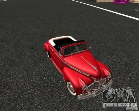 Chevrolet Special DeLuxe 1941 для GTA San Andreas вид сзади