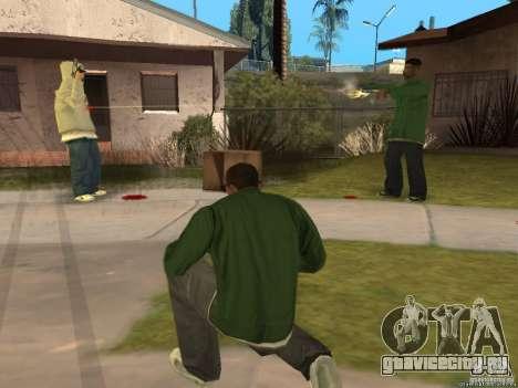 Два скрипта для улучшения охраны для GTA San Andreas второй скриншот