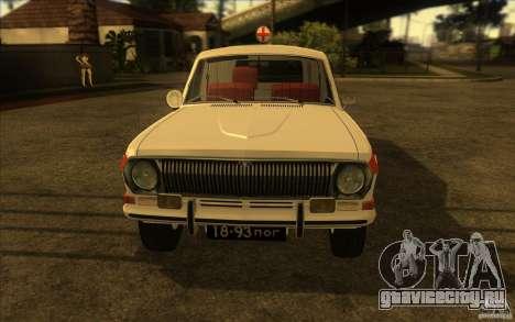 ГАЗ 24-03 Волга Скорая помощь для GTA San Andreas вид справа