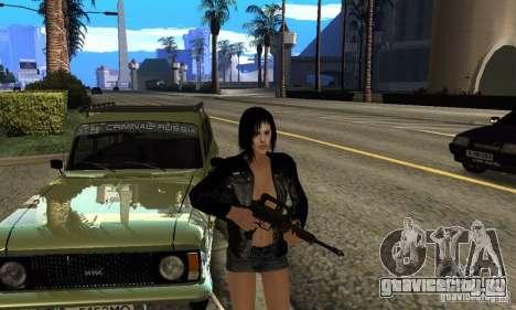 Абсолютный блеск для GTA San Andreas четвёртый скриншот