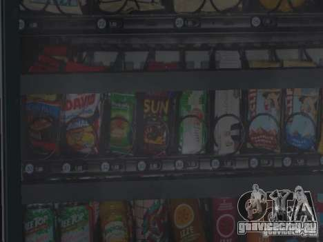 HD Machines v1 для GTA San Andreas третий скриншот