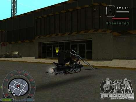 Байкерский мотоцикл из Alien City для GTA San Andreas вид справа