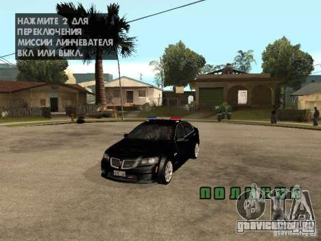 Pontiac G8 GXP Police v2 для GTA San Andreas