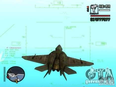 Xa-20 razorback для GTA San Andreas вид сзади