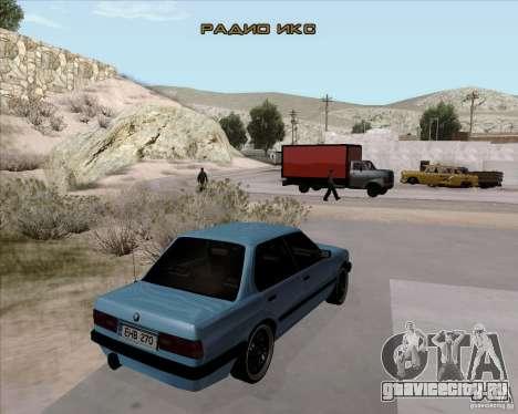 BMW M3 E30 323i street для GTA San Andreas вид сзади слева