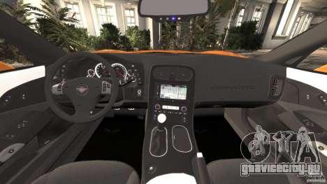 Chevrolet Corvette C6 Grand Sport 2010 для GTA 4 вид сзади