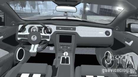 Ford Shelby GT500 2010 [Final] для GTA 4 вид справа