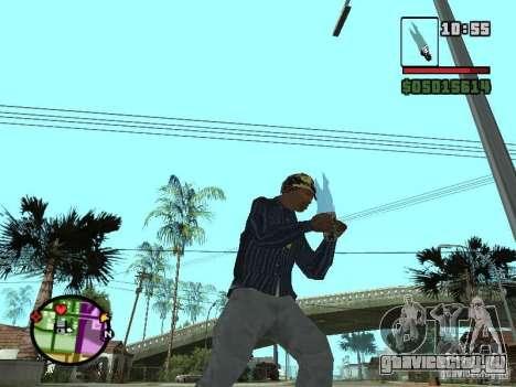 Стекляшка для GTA San Andreas третий скриншот