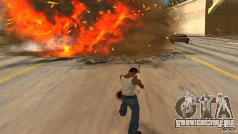 Бонус инкассаторов v1.2 для GTA San Andreas третий скриншот