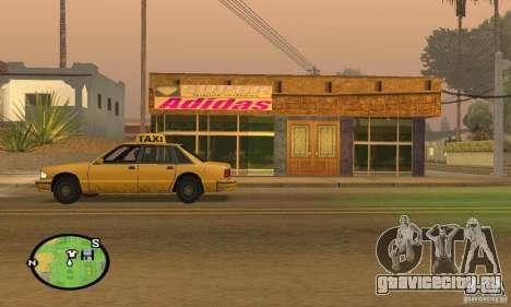 Магазин ADIDAS для GTA San Andreas