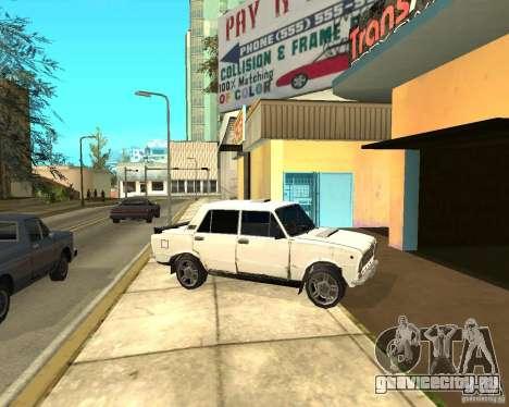 Копейка (исправленная) для GTA San Andreas вид изнутри