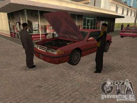 Оживленные места v1.0 для GTA San Andreas третий скриншот