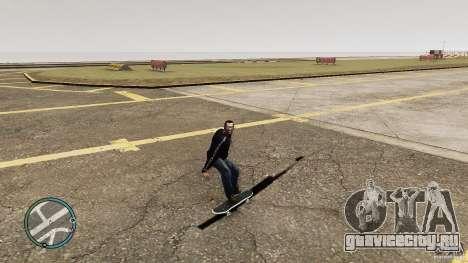 Скейтборд №1 для GTA 4 вид слева