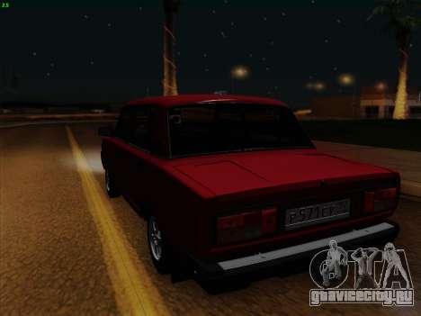 ВАЗ 21054 для GTA San Andreas вид сзади
