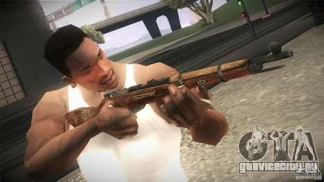 Weapon Pack by GVC Team для GTA San Andreas седьмой скриншот