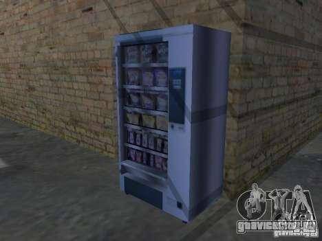Новые текстуры для автоматов для GTA San Andreas третий скриншот