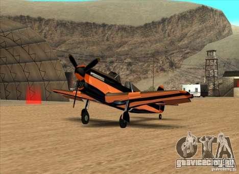New Rustler для GTA San Andreas