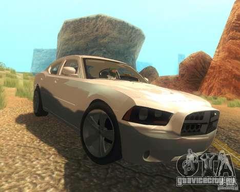 Dodge Charger 2011 для GTA San Andreas вид сбоку