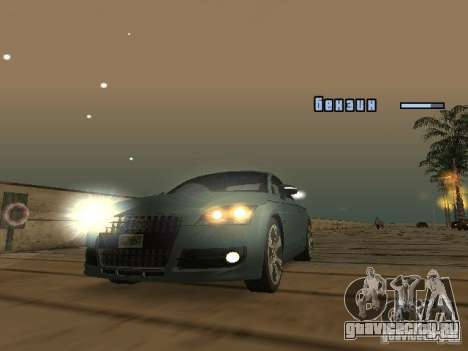 Audi TT 2006 для GTA San Andreas вид слева