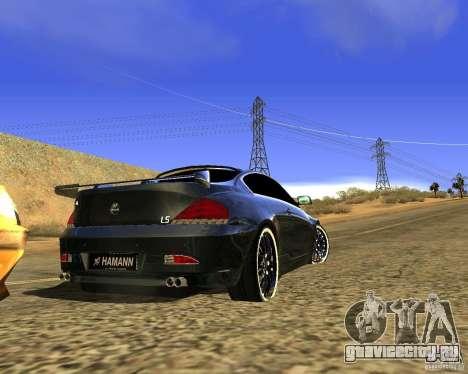 BMW M6 для GTA San Andreas вид сзади