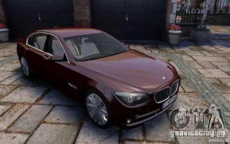 BMW 760Li 2011 для GTA 4 вид сбоку