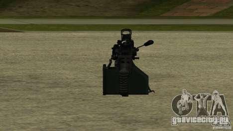 M240 для GTA San Andreas четвёртый скриншот