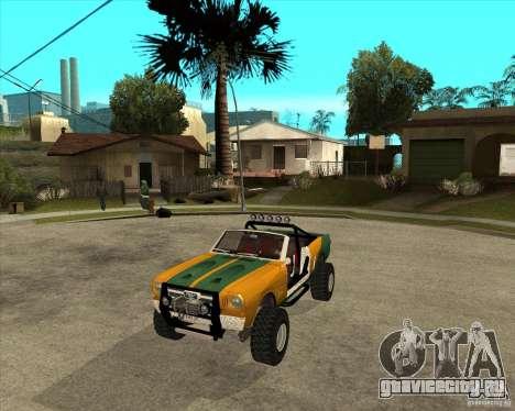 Ford Mustang Sandroadster для GTA San Andreas