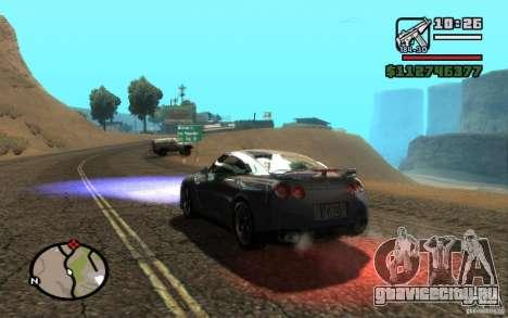 ENBSeries By Gasilovo для GTA San Andreas седьмой скриншот
