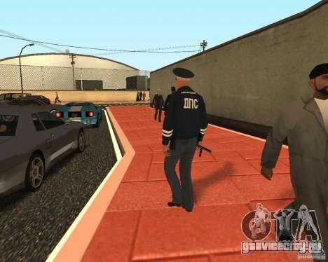 Майор ДПС для GTA San Andreas третий скриншот