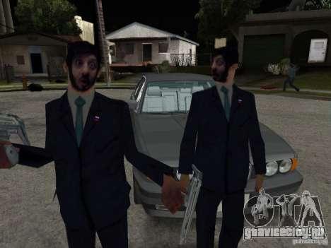Бородач или Галустян для GTA San Andreas второй скриншот