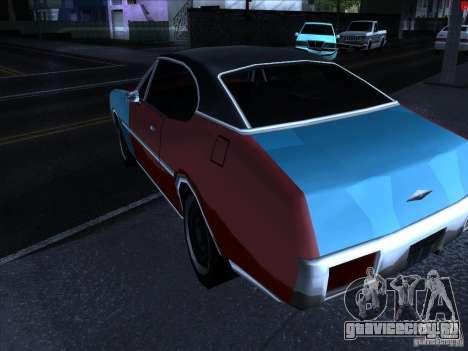 Более яркие цвета для автомобилей для GTA San Andreas четвёртый скриншот