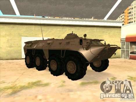 БТР 80 для GTA San Andreas