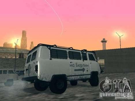 УАЗ 2206 для GTA San Andreas вид сверху