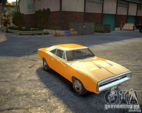 Dodge Charger Magnum 1970 для GTA 4