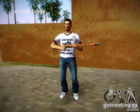 Винтовка Мосина для GTA Vice City шестой скриншот
