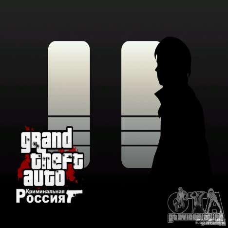 Загрузочные картинки из CR для GTA San Andreas второй скриншот